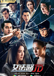 Forensic JD China Web Drama