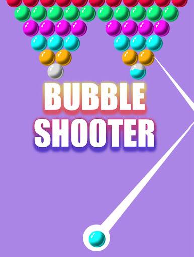 バブルシュータープラス