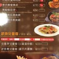 風尚人文咖啡館