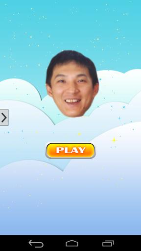 Flappy PingWei