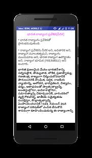 Indian Polity in Telugu - náhled