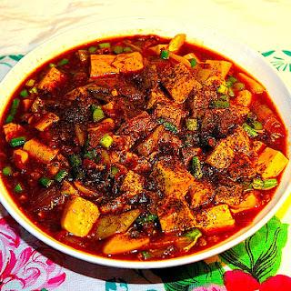 The Hirshon Ma Po Tofu – 麻婆豆腐