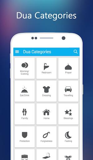 玩書籍App|穆斯林杜阿现在 - 每日两免費|APP試玩