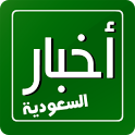 AkhbarSaudia - Saudi News icon