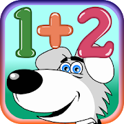 Addition and digits for kids