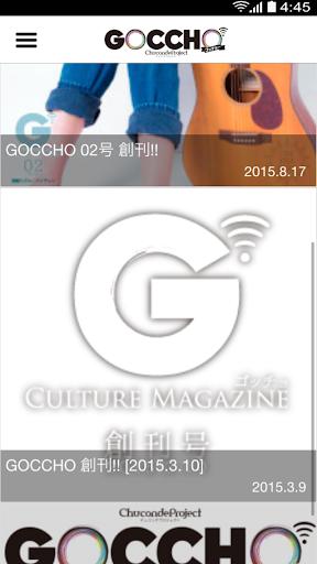 GOCCHO