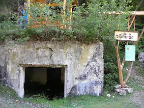 Photo: Az Árpád-vonal egyik bunkere