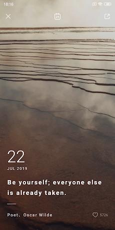 潮汐 ‐ 睡眠音声、フォーカスタイマー、平穏な呼吸、リラックス瞑想のおすすめ画像5