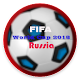 FIFA World Cup 2018 Russia History (game)