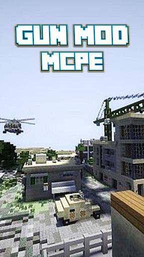 """槍國防部MCPE"""""""