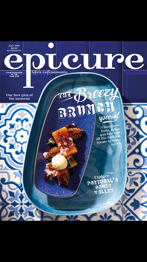 Epicure Magazine- screenshot