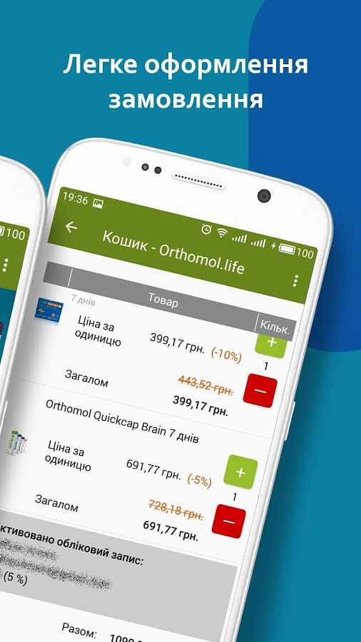 Orthomol.Life- screenshot