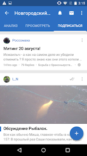 NovFishing.RU- screenshot thumbnail