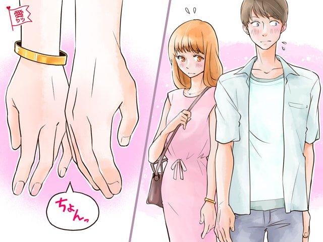 恋人になるために!デートで関係性を「進展させる」コツ   TRILL【トリル】