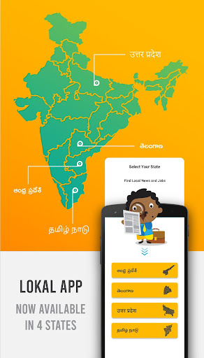 Lokal App - Telugu, Tamil & Hindi Local News, Jobs 1.0.123 screenshots 1