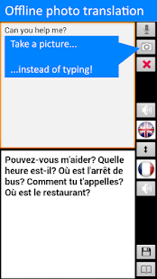 Translate Offline: French Free- screenshot thumbnail