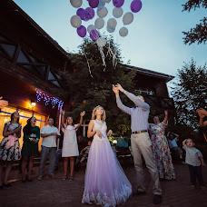 Wedding photographer Elena Molodzyanovskaya (molodaya). Photo of 25.10.2017
