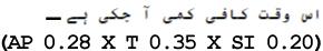 (AP-0.28-X-T-0.35-X-SI-0.20).jpg