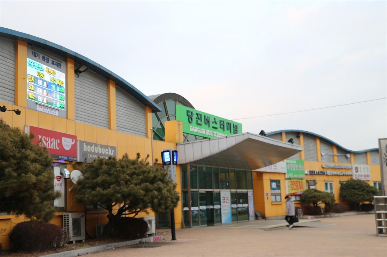 dangjin bus terminal front