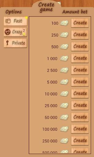 Loto Online screenshot 4