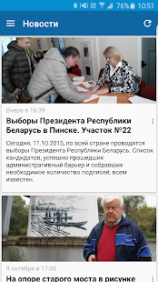 Пинский каталог pinsk.eu- screenshot thumbnail