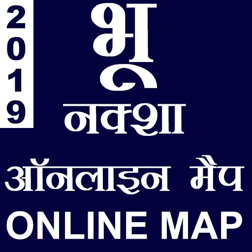 Bhu Naksha (Land Map) Online All India - 2019 - Apps on Google Play