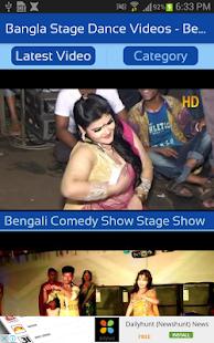 Bangla Stage Dance Videos - Bengali Arkestra Shows - náhled