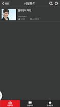 NSchool Premium, 엔스쿨프리미엄 - screenshot thumbnail 04