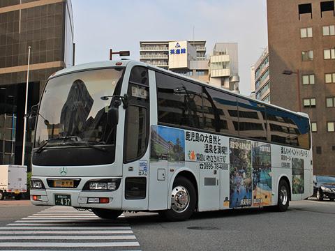 鹿児島交通「桜島号」 ・437
