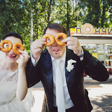 Wedding photographer Elena Zayceva (Zaychikovna). Photo of 13.08.2014