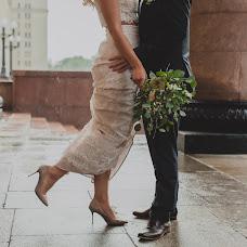 Wedding photographer Taisiya-Vesna Pankratova (Yara). Photo of 11.10.2017