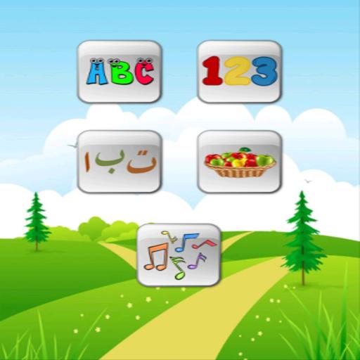 Belajar Anak Usia Dini file APK for Gaming PC/PS3/PS4 Smart TV