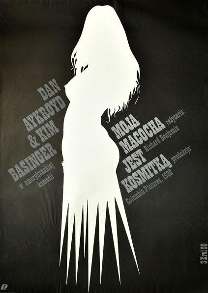 Polski plakat filmu Moja macocha jest kosmitką