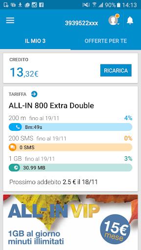 Area Clienti 3 screenshot 1
