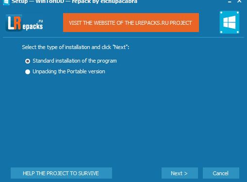 #1 Tải WinToHDD 4.4 Repack Full Vĩnh Viễn – Đã Test 100%