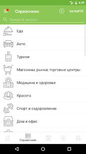 Мой Первоуральск - náhled