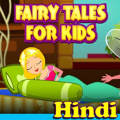 App Insights: NEW Hindi Fairy Tales   Apptopia