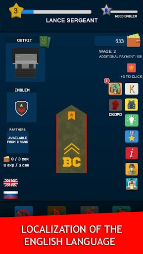 Get to the General - Clicker screenshots 2