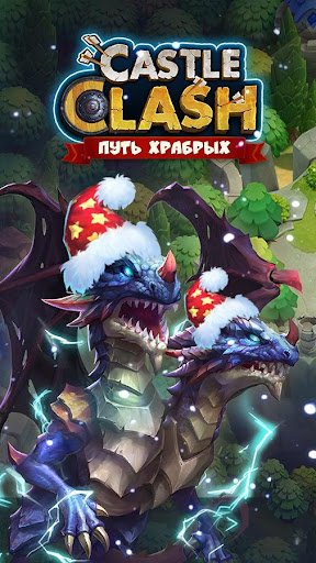 Castle Clash: War of Heroes RU 1.4.57 androidappsheaven.com 2
