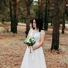 Wedding photographer Aleksandr Kozlov (Simbery). Photo of 05.11.2018
