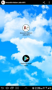 Amsoshin Malam Jafar MP3 - náhled