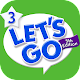 Let's Go 3 Download for PC Windows 10/8/7
