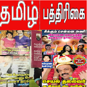 All Tamil Magazine