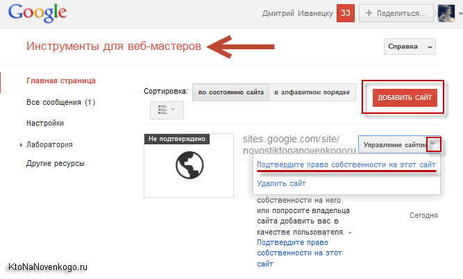 http://ktonanovenkogo.ru/image/08-06-201322-38-21.png