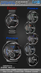 Dashing Gears HD Watch Face- screenshot thumbnail