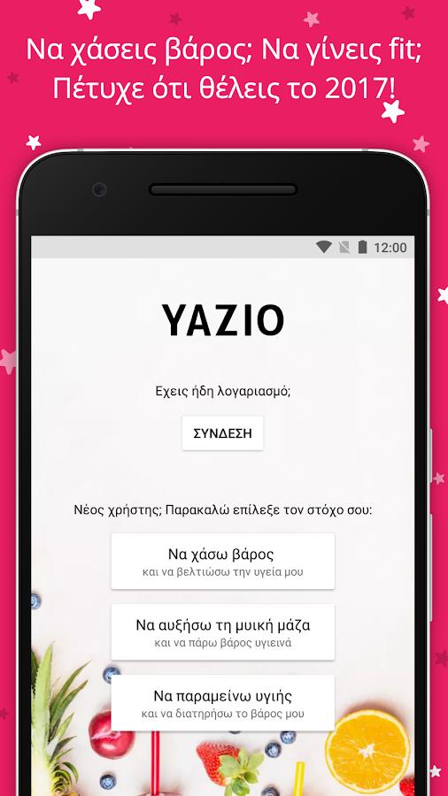 YAZIO - Θερμιδομετρητής - στιγμιότυπο οθόνης