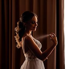 Wedding photographer Ekaterina Karavaeva (triksi). Photo of 08.10.2018