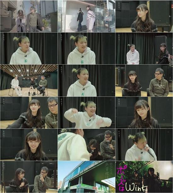 (TV-Variety)(720p) NGT48中井りか – 白昼夢 ep16 180218