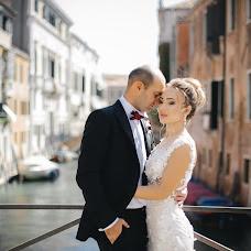Fotografo di matrimoni Vitalik Gandrabur (ferrerov). Foto del 17.04.2019