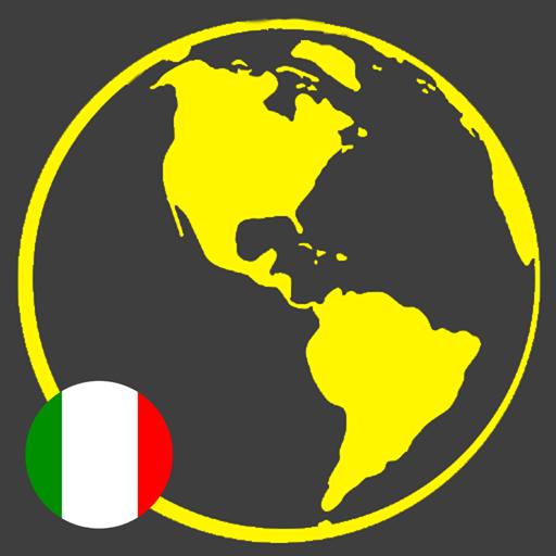 Матрица Итальянского Языка